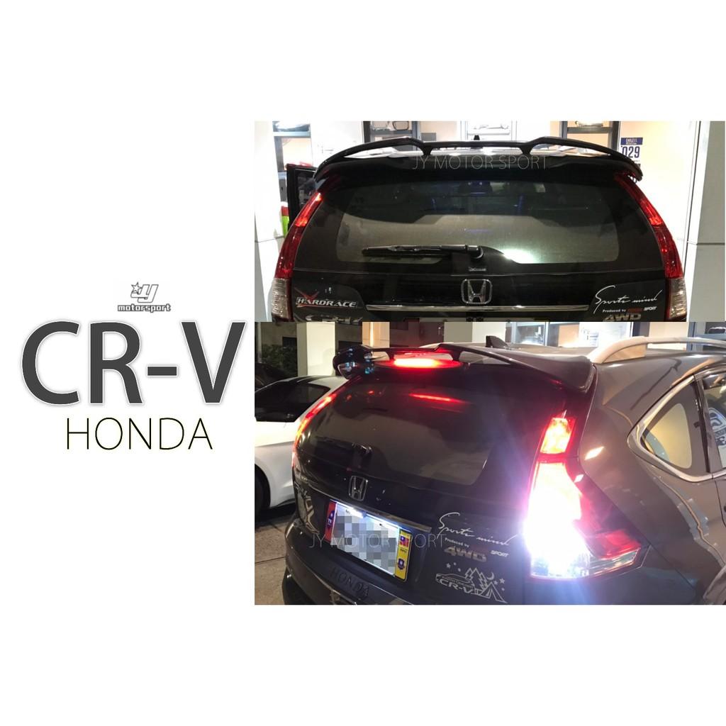小傑車燈精品--全新 HONDA CRV 4代 4.5代 CRV 4 專用 惡魔尾翼 擾流板 含烤漆