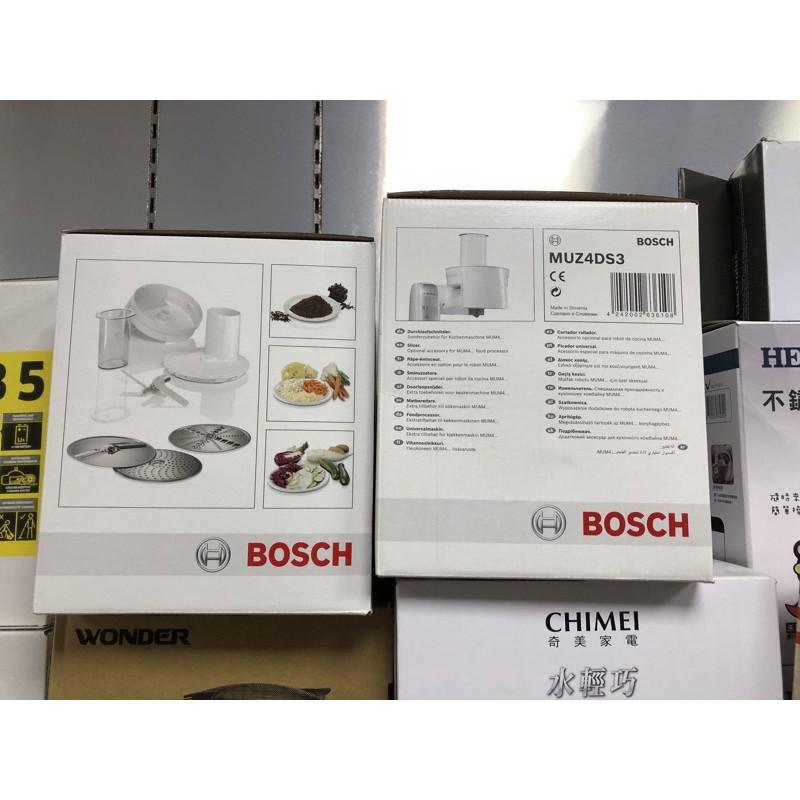 Bosch萬用廚師機-MUM4415TW專用的多功能食物處理器(MUZ4DS3) / 配件收納架(不含配件)