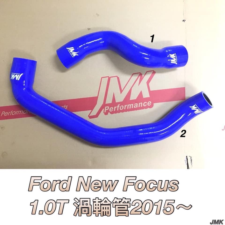 2015 FORD FOCUS 1.0T MK3 渦輪管 進氣管 強化矽膠管 含束環
