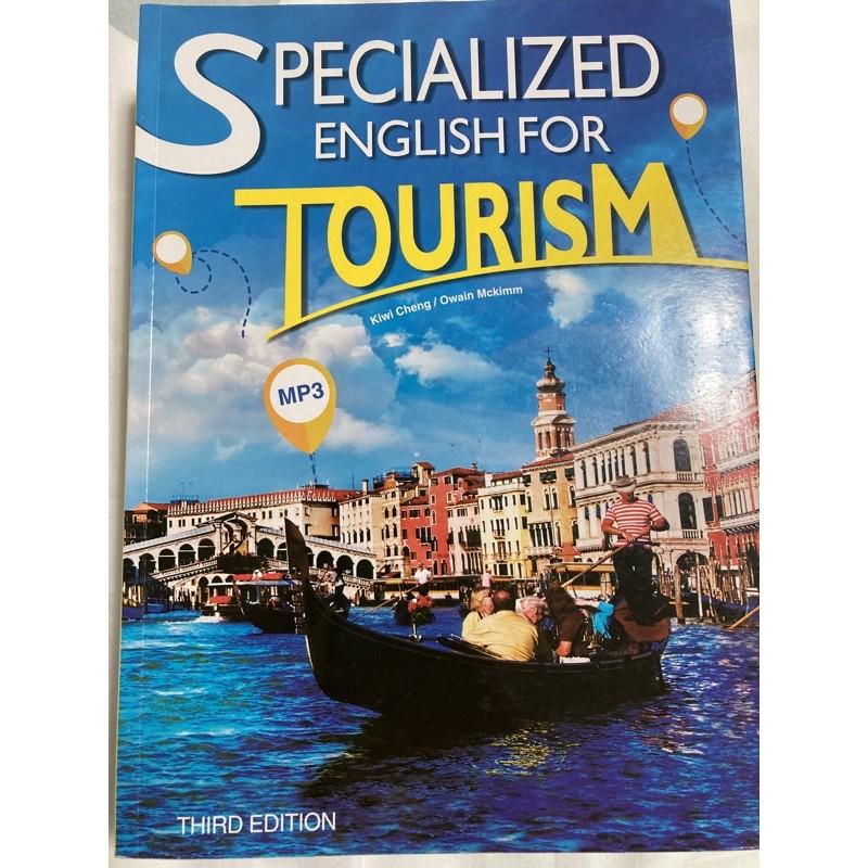 僑光科大specialized English for tourism