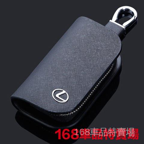 雷克薩斯通用鑰匙包車標lexus rx is250 ES200250 GS IS300 ES200t遙控鑰匙皮套鑰匙相關