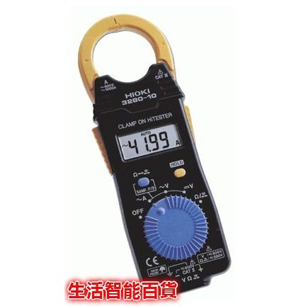 生活智能百貨 HIOKI 3280-10F 日製交流鉤錶 數字交流鉤錶 交流鉤錶 鉤錶