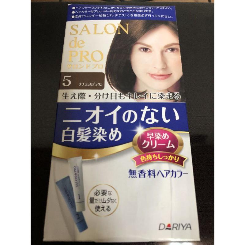 salon de pro 染髮劑 全新 日本製