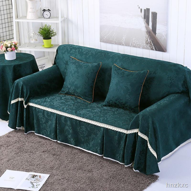 hnz 現貨沙發巾全蓋四季通用沙發套罩全包沙發墊套布藝一體式單雙三人蓋巾