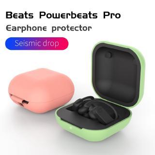 適用於Apple Beats Powerbeats Pro藍牙防震保護套糖果色軟矽膠耳機盒