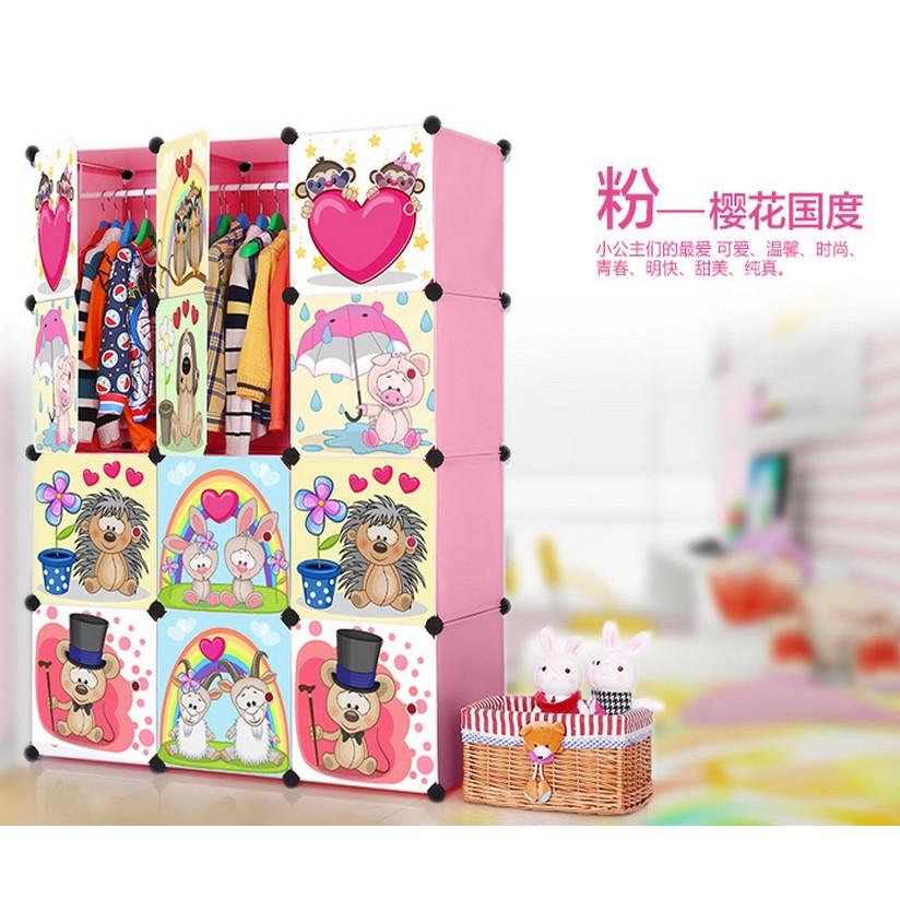 收納#限時免運!!兒童簡易衣櫃卡通塑膠組裝樹脂寶寶衣櫥組合儲物收納櫃衣櫃