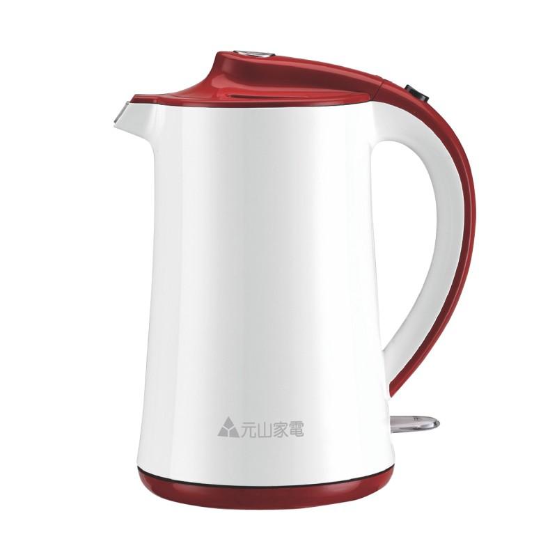 元山家電 1.5L / 1.5公升 三層防溢防燙保溫快煮壺 電茶壺 YS-5151EPOI
