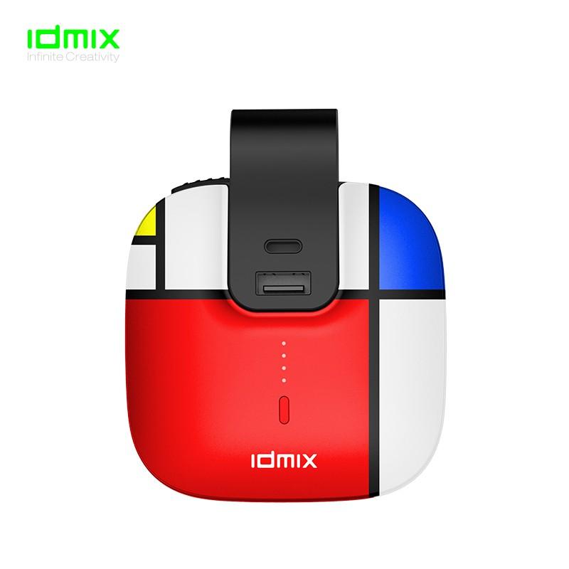 官方正貨 IDMIX MR CHARGER CH08 旅行行動電源 5000mah CH03 迷彩綠 三原色 SUP潮紅