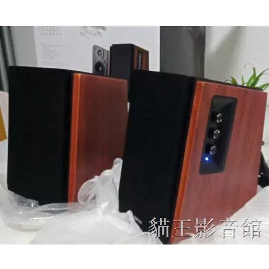 ⚡貓王影音⚡✿☌✉Edifier/漫步者 R1700BT 電腦2.0音箱HIFI低音書架音響木質