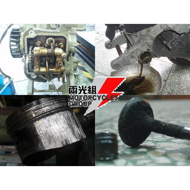 板橋引擎大修吃機油 汽缸汽門 凸輪軸 曲軸 戰將 FT 新勁戰 GTR 雷霆 高手 悍將 G3 G4 VJR G5 G6