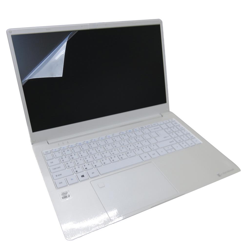 【Ezstick】Dynabook CS50L-HW 靜電式 螢幕貼 (可選鏡面或霧面)