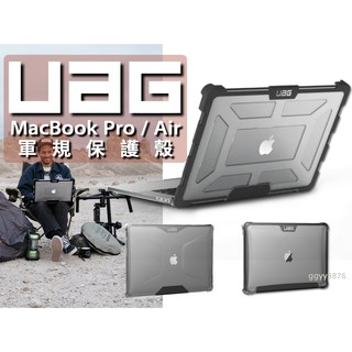 UAG Macbook pro 耐衝擊保護殼 /  UAG Macbook air 耐衝擊保護殼 ❤️愛牛牛 台北市