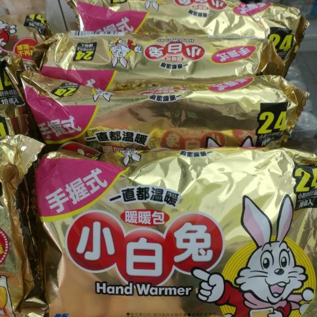 現貨供應 日本小林桐灰 小白兔暖暖包 1入 (手握式)  冬天暖暖必備 24小時