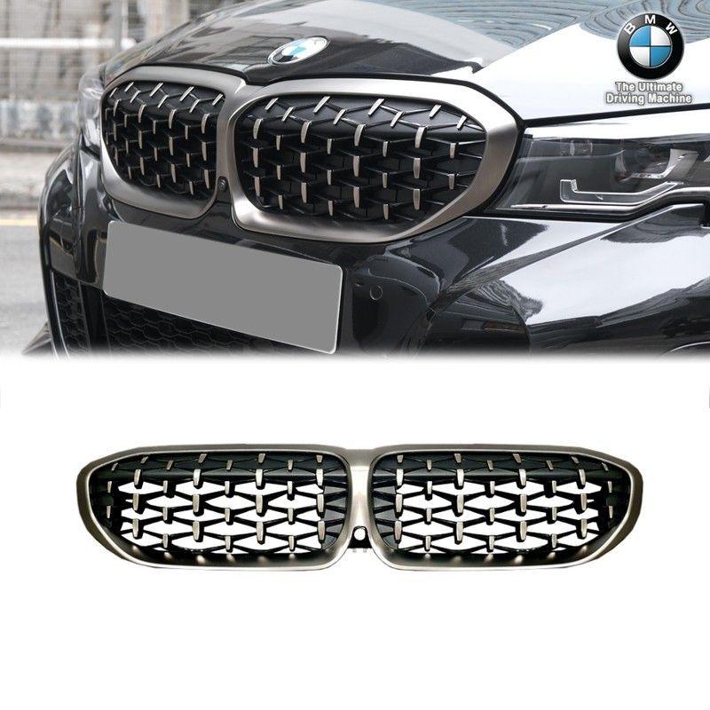 🏁海德 BMW 原廠 G20 G21 鈰色 M340i 330i 水箱護罩 水箱罩 MP M performance