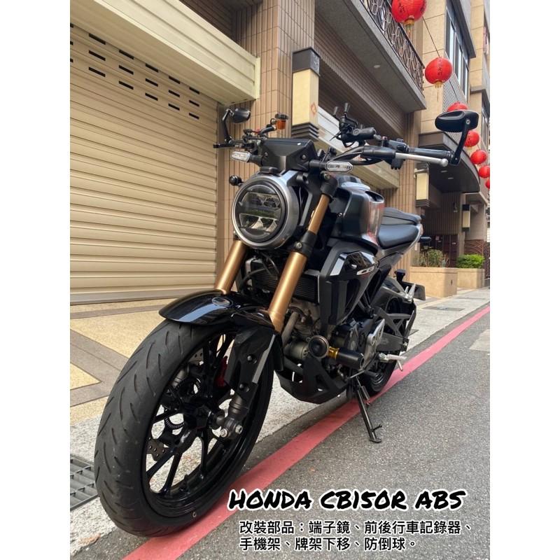 HONDA CB150R ABS