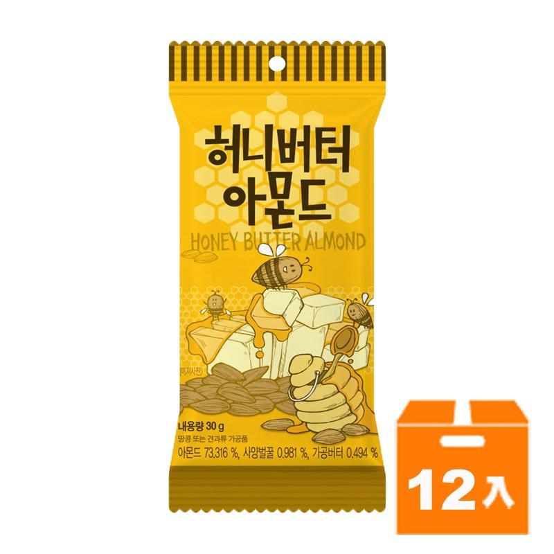 Tom's杏仁果-蜂蜜奶油30g(12入)/盒 【康鄰超市】
