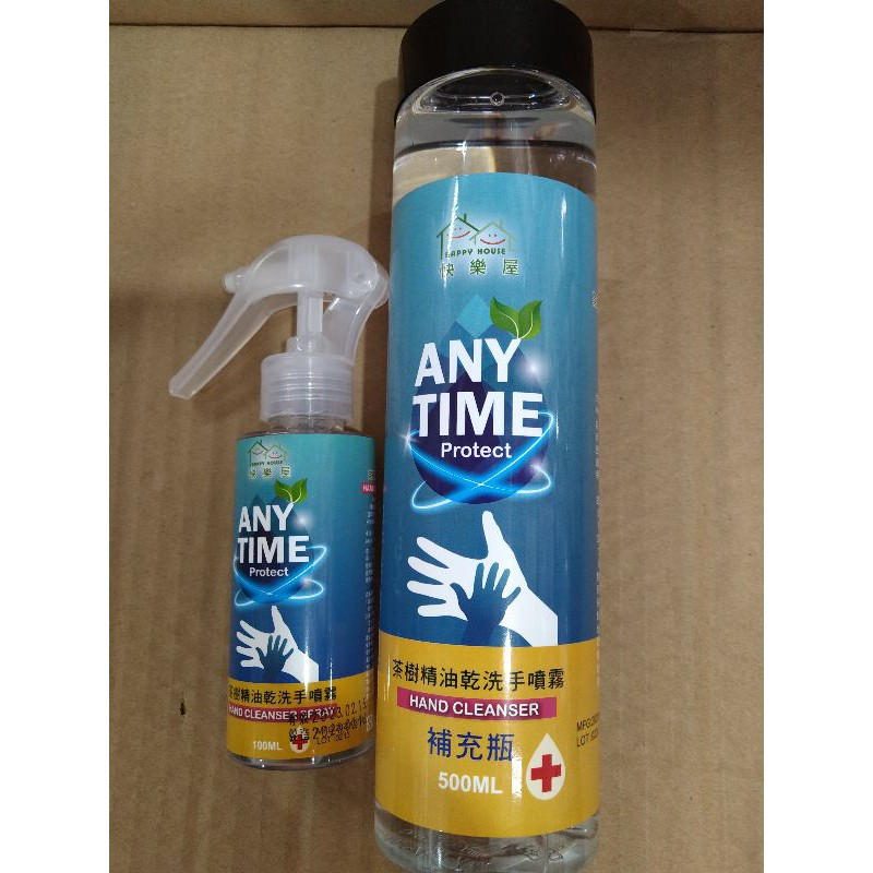 快樂屋 茶樹精油乾洗手噴霧瓶100ml+500ml補充瓶(共600ml) 75%酒精噴霧