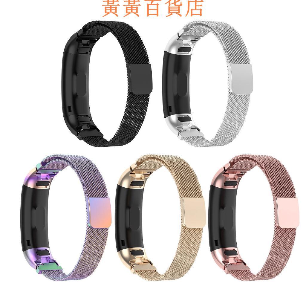 現貨*適用於華為 Band 3 / Band 3 Pro / Band 4 Pro 錶帶手鍊的磁性米蘭不銹鋼腕*黃黃
