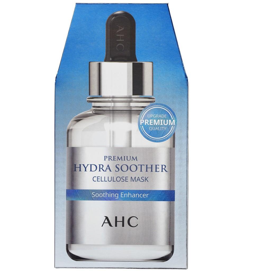 【iBeaute】AHC安瓶精華天絲纖維面膜(玻尿酸保濕)<期限2023/4/12>