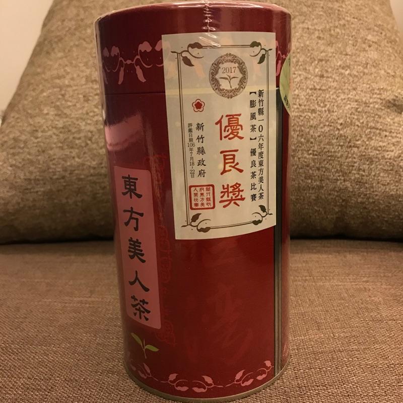 2017年新竹縣106年度 東方美人茶 優良獎一花 膨風茶 白毫烏龍茶(150g/罐)比賽茶