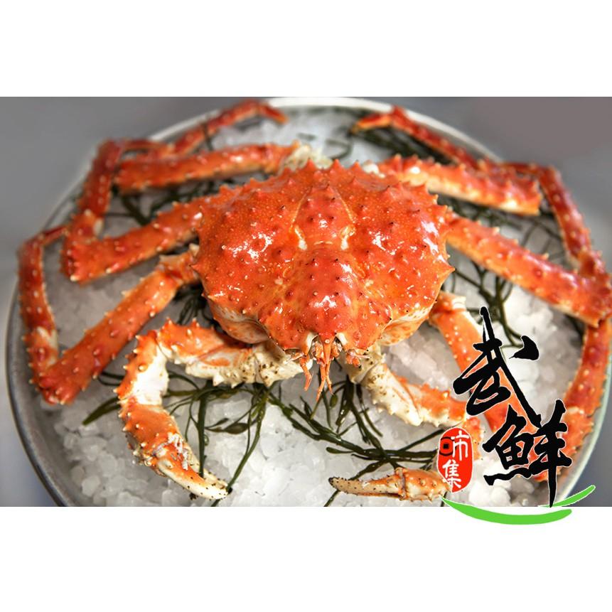 武鮮市集 活體 日本北海道 空運 蟹中之王 保證新鮮 帝王蟹 鱈場蟹  2.6公斤/隻  另有3.5公斤以上