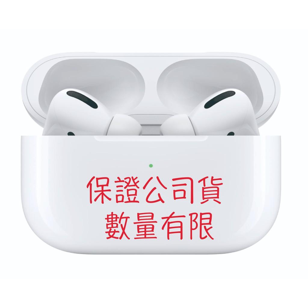 全新蘋果Apple Airpods pro 3代[正品公司貨]全新未拆封(可面交)