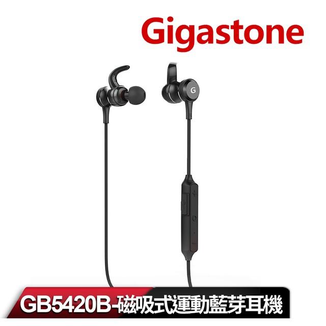 超長待機,Gigastone GB-5420B 磁吸式運動藍牙耳機 無線 商務 耳掛式 gb5420另售 jabra耳麥