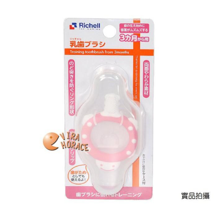 日本利其爾Richell 乳齒訓練牙刷 3個月以上寶寶 協助嬰兒訓練逐漸習慣使用牙刷 938638 HORACE