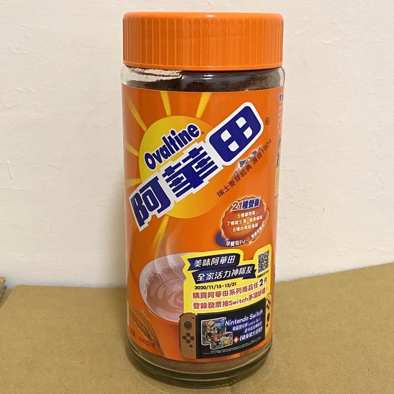 現貨❤️阿華田營養巧克力麥芽飲品400g