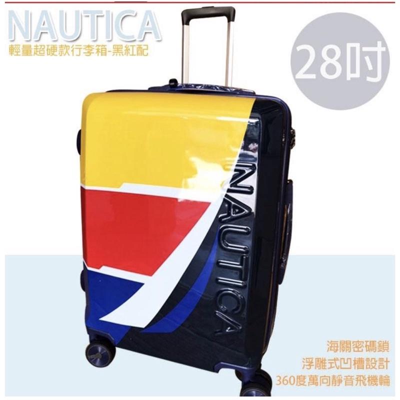 (全新無使用,含運,共三件)NAUTICA跳色時尚行李箱「2020限量版」28吋+20吋,在送限量版登機箱,共三件