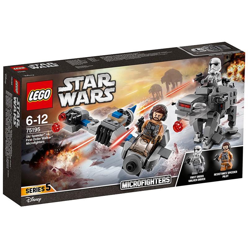 LEGO樂高75195星球大戰飛船對戰步行機甲迷你戰隊套裝積木玩具6歲
