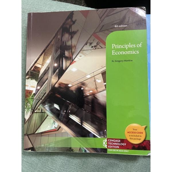 Principles of Economics & Supplement 8th