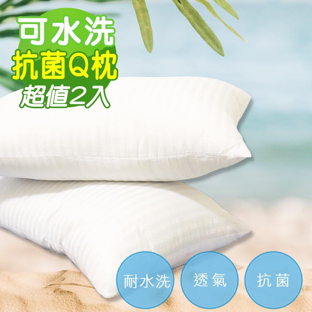 可水洗透氣壓縮枕(二入) 壓縮包裝/可拆式/不易變形-Seiga 飾家
