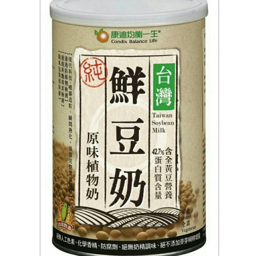 康迪均衡一生 有機台灣鮮豆奶 454公克/罐 (無加糖)