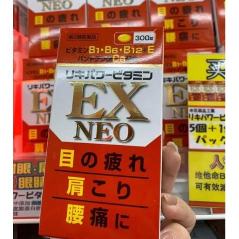 🔥最熱銷🔥米田合利他命 EX NEO 300錠🔥🔥期限最新
