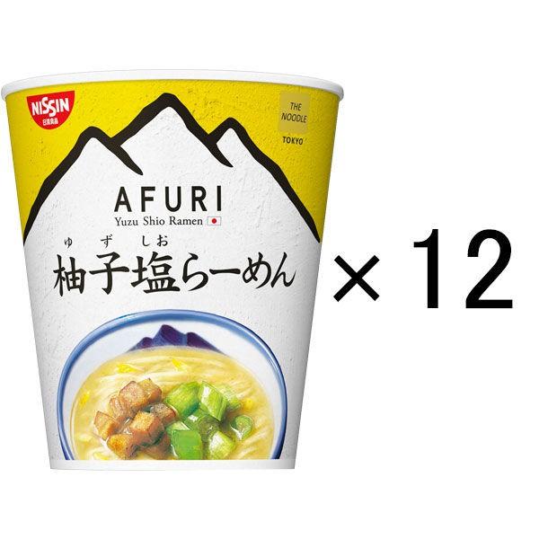 日清NISSIN x 阿夫利AFURI 柚子塩拉麵MINI J934058