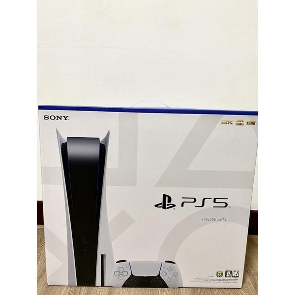 【北市現貨】PS5 光碟版禮包,另有數位禮包可詢問