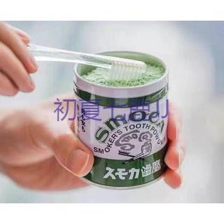 【優惠好貨】【台灣出貨】日本斯摩卡SMOCA牙膏粉 洗牙粉 美白牙齒神器 去煙漬茶漬美白洗牙粉