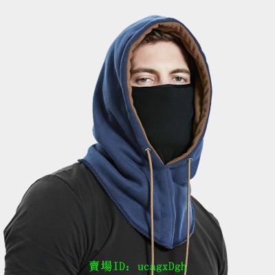 熱銷*.【滑雪用品】滑雪頭套抓絨帽男女騎行保暖防風滑雪護臉面罩圍脖套頭加厚可拆卸