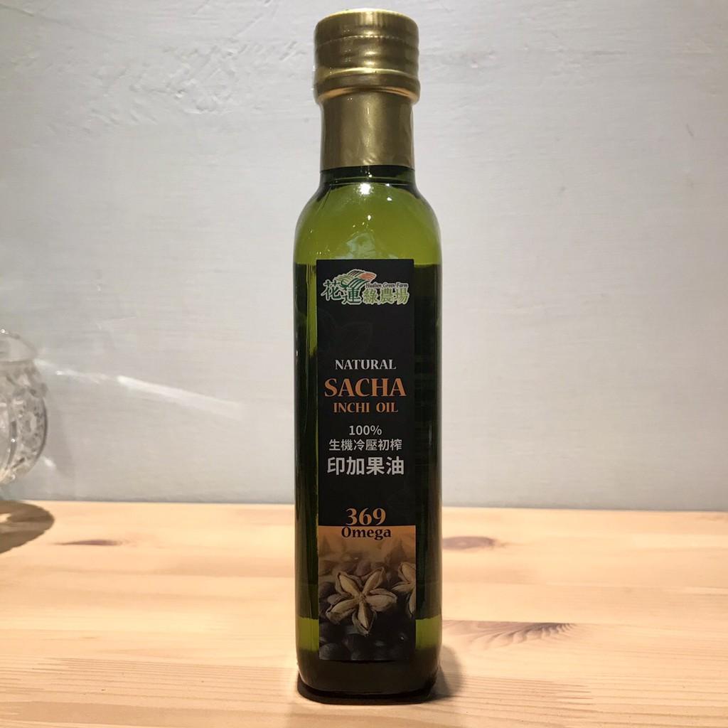 JENPIN饌 100%生機冷壓初榨印加果油200ml/瓶(星星果油)