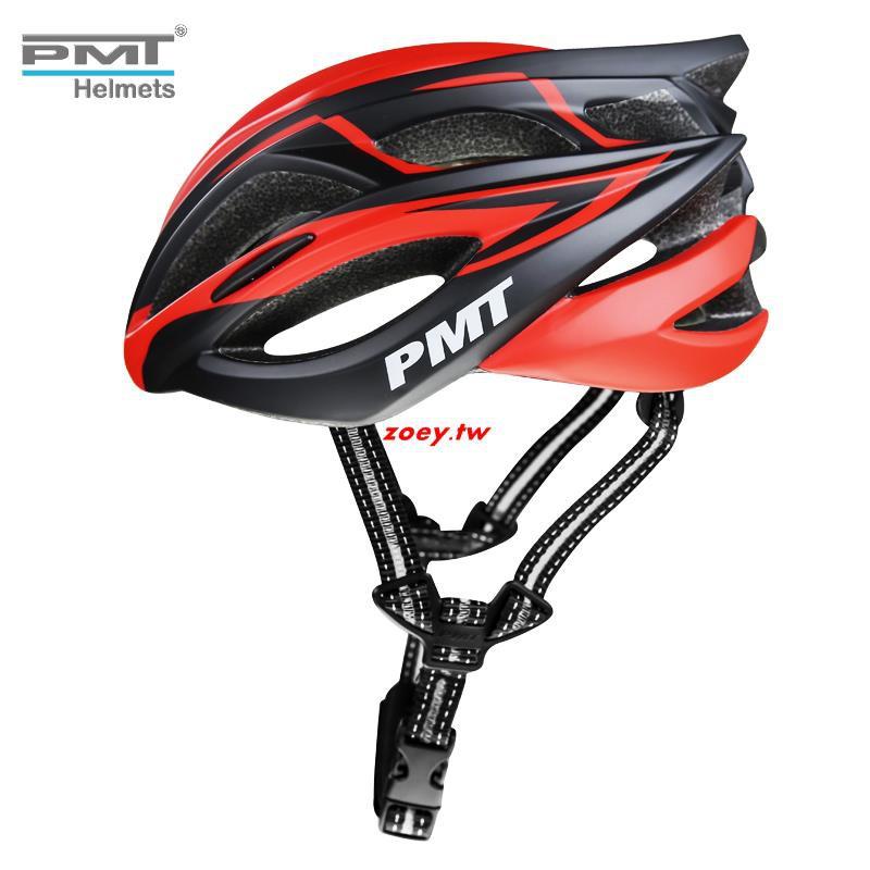 PMT山地公路自行車騎行頭盔輪滑平衡車安全帽男女運動裝備M-12