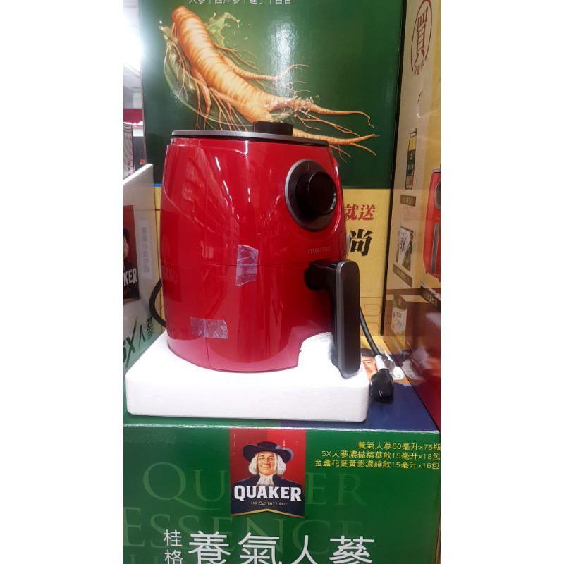 日本松木全新的氣炸鍋