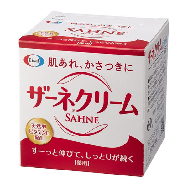 SAHNE 紗奈潤澤乳霜 48g/100g
