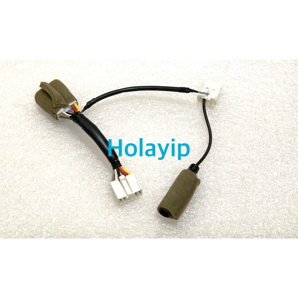 【原廠】TOYOTA 電源前喇叭線組 含 天線轉接線 (已接上藍線) 改 RAV4 DA LATW19 主機 音響專用