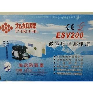 高評價 價格保證 ESV200 靜音穩壓 電子穩壓 水壓機 加壓機 加壓馬達 1/ 4HP 取代 EKV200 新北市