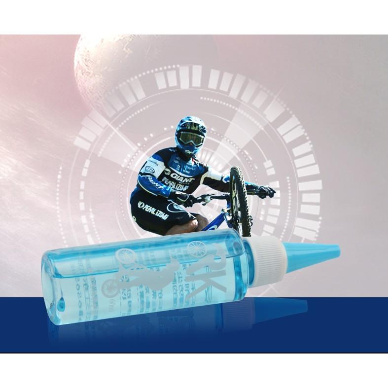 茿茿小鋪 #現貨供應##爆款#RK 自行車養護油 山地車鏈條潤滑油單車飛輪齒輪油防塵防銹工具