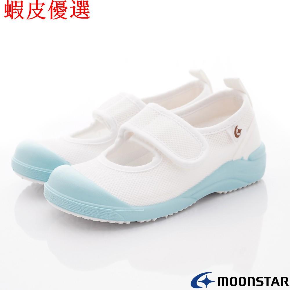 【臺灣熱銷】Moonstar機能童鞋 日本製絆帶室內鞋款 029藍(中小童段 agju