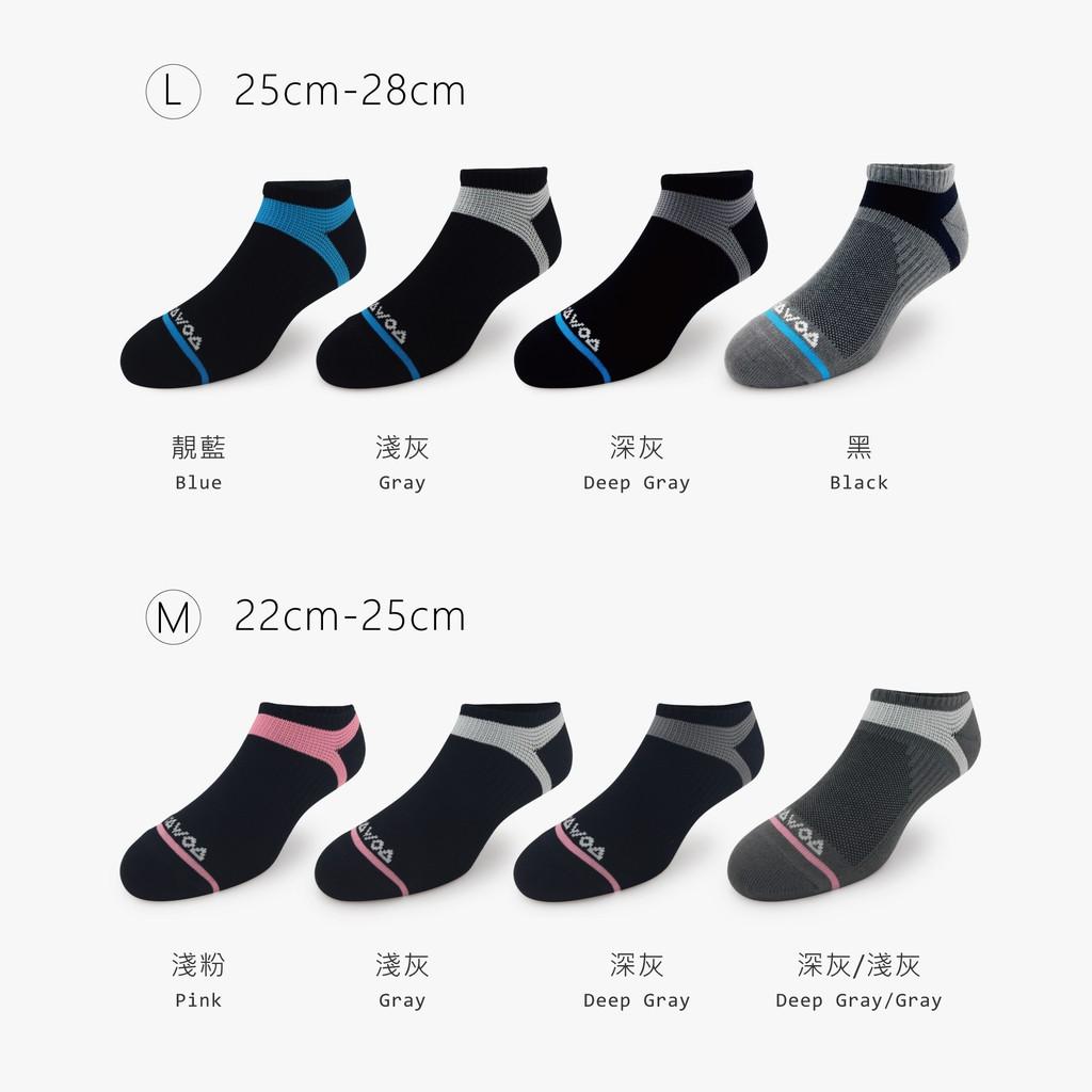 WOAWOA 壓力型襪子 運動襪 除臭襪 足弓襪 機能襪 短襪 襪子 台灣製 現貨 寒流