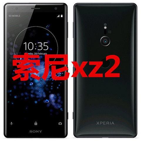 阿茲貓  索尼/Sony Xperia XZ2 8核/5.7吋/6G/64G/1900萬/單卡 二手福利機