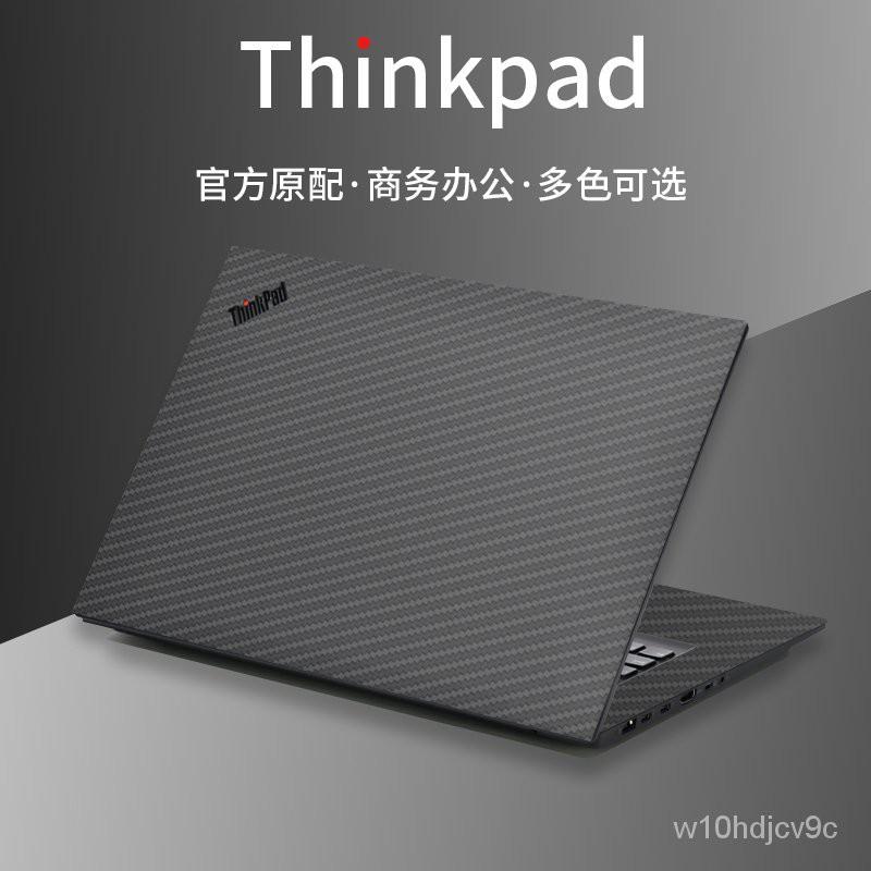 thinkpad電腦貼紙X1 Nano貼膜X1 Carbon筆記本14寸S1 S2保護膜E14 T14全套E15純色S4